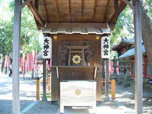 Osaka - Sumiyoši-taiša 2