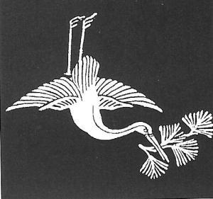 Matsu-kui-zuru - jeřáb, co žere borovici