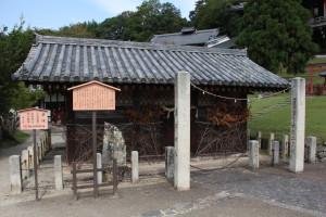 Nara - Nigacu-dó