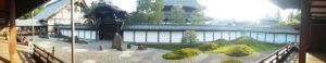 Jedna ze zahrad chrámu Tófuku-dži.