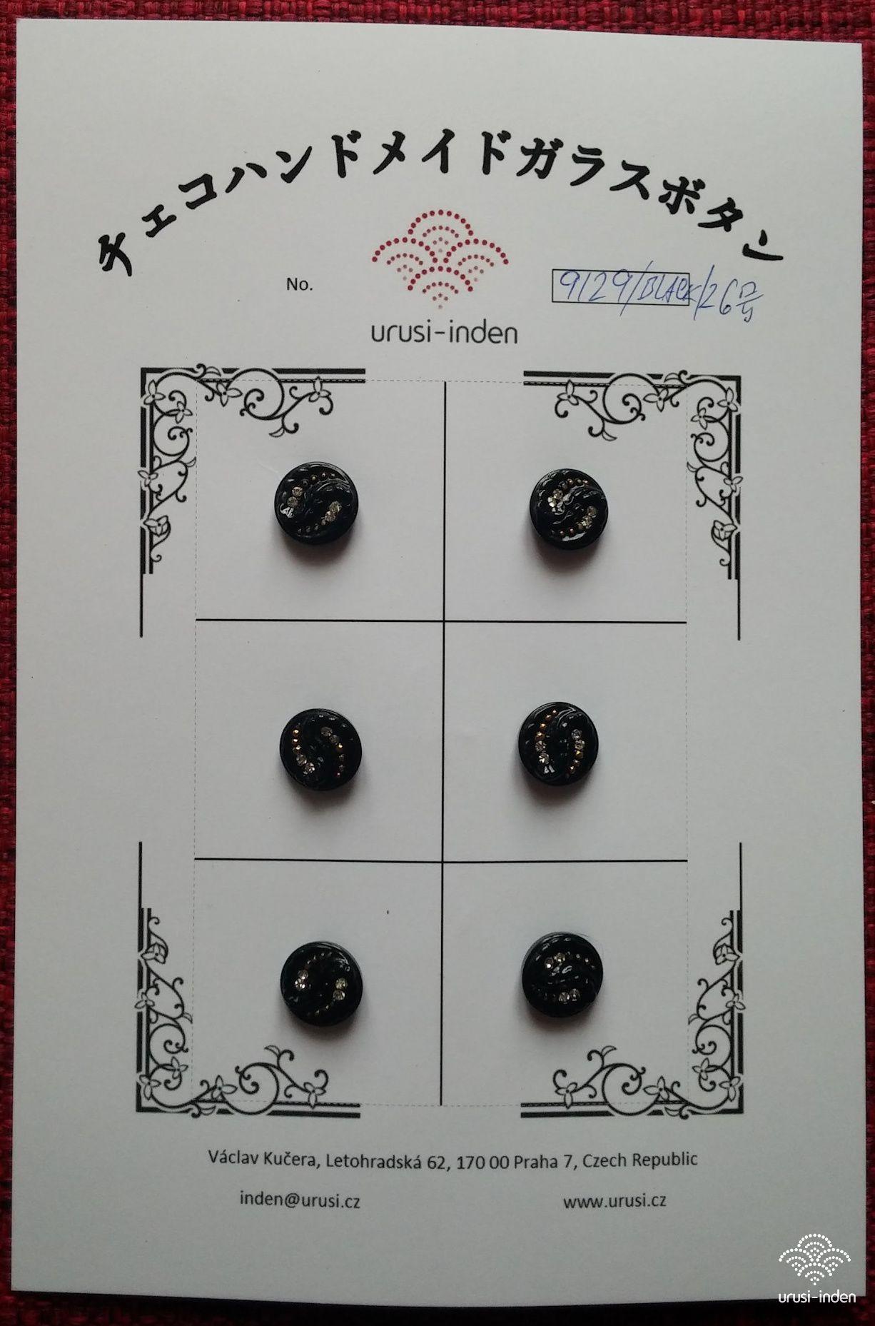 glass button card 9129 black 2 size 6 6 pcs urusi inden. Black Bedroom Furniture Sets. Home Design Ideas